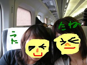 うた・たね京都旅2008 004