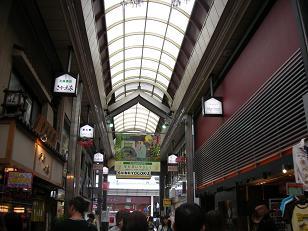 うた・たね京都旅2008 034