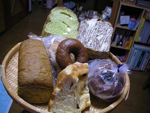 みんりんさんのパン 001