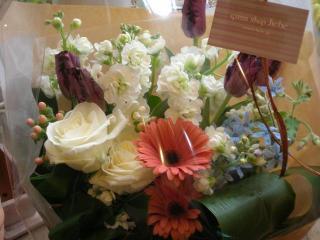ブラックパーロットとアバランチェ+の花束