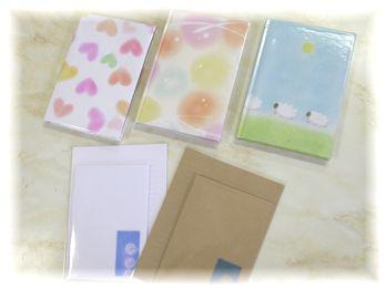 ノート500円 便箋400円