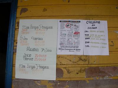 Resize of 2008年04月23日ポスター