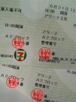 20080426161109