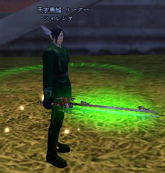 緑の軍服、緑のバフ、緑の・・・