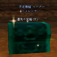 箱にされる:魔人探偵脳噛ネウロ参照