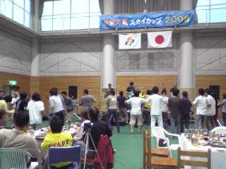 Suo-Oshima Party