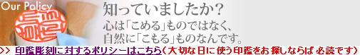 2008.7.14銀行印2
