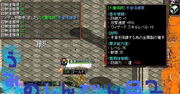 RedStone 08.04.01[00]