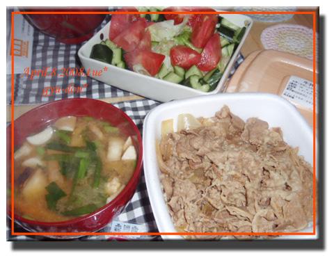 牛丼一筋30年~☆( ●≧艸≦)
