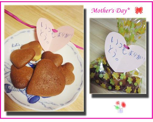 母の日~☆
