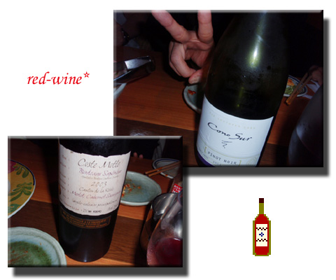赤ワイン~☆