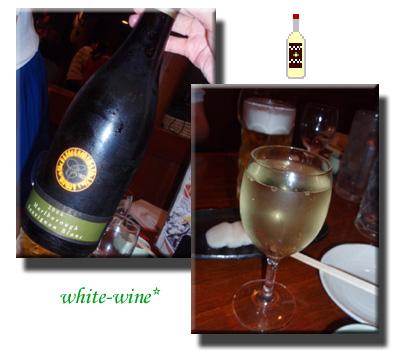 白ワイン~☆
