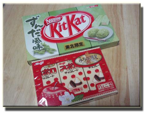 チョコ2種~☆