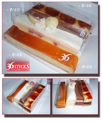 スティックケーキ~☆
