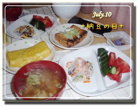 納豆の日☆