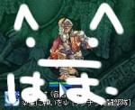 † 葉 王 †