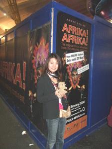 askafrika.jpg