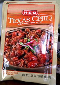 テキサスチリスパイス