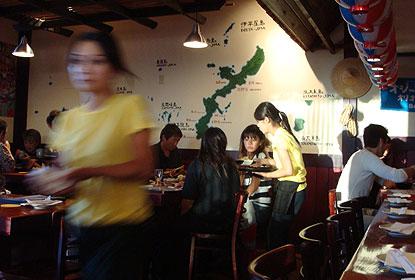沖縄居酒屋Shin