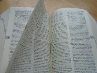 本からページ