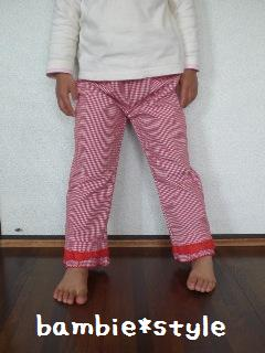 裾フリルパンツ