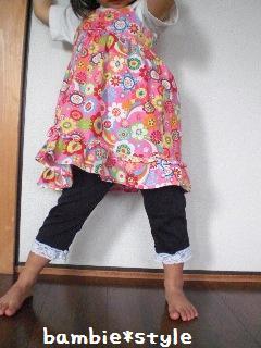 裾レーススパッツ(95)