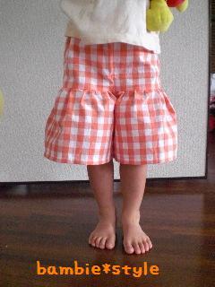 裾フレアショートパンツ