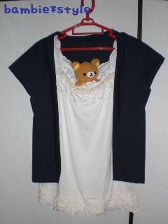 夏カーデ フレンチ袖