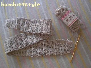 編みかけ・・・
