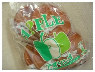 アオリンゴ
