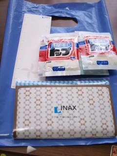 INAX粗品1