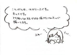 スキャン0001-1