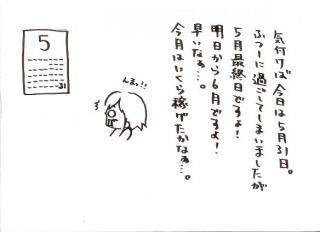 スキャン0001-2