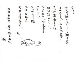 スキャン0002-2