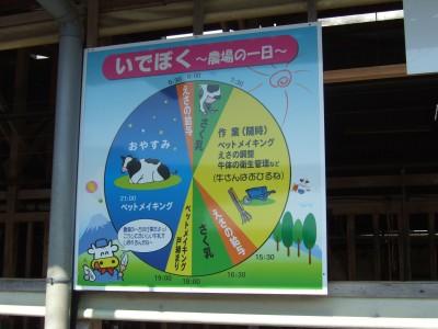 200802いでぼく02