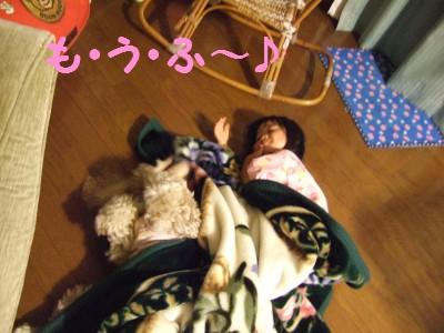 20080719メル毛布2
