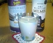ミルミクス2