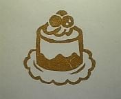 消しハン ケーキ