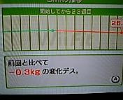 080701_081600.jpg