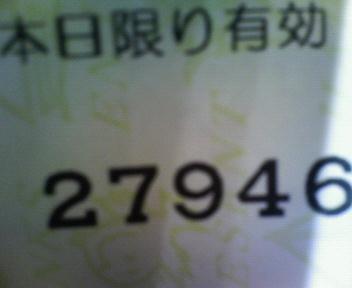 200803182100000.jpg