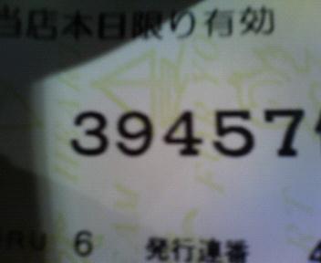 200803202105000.jpg
