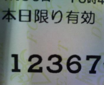 200804301853000.jpg