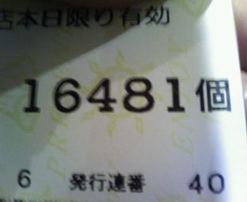 200805011905000.jpg