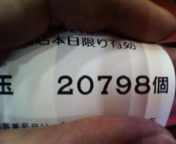 200805211609000.jpg