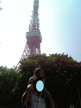 2008.7.23.4