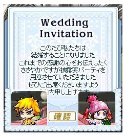 080512wedding.jpg