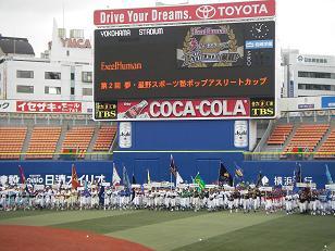 2007~2008 kyoko 053
