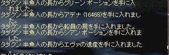615長①