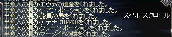 615長②