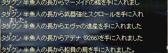 615長③